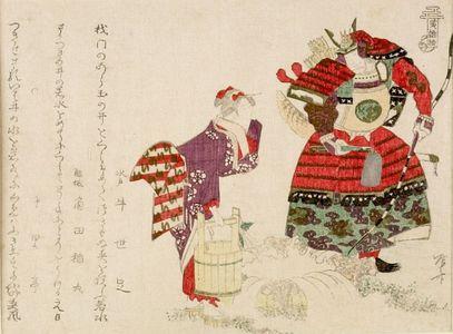 柳々居辰斎: Yoriyoshi and a Girl, from the series Famous Warriors - ハーバード大学