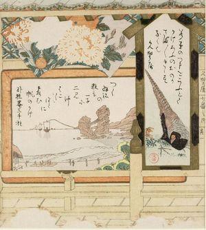 窪俊満: Votive Paintings (Emadô) of Peonies, Pheasant and Futami Bay (Futami ga Ura), Number One (Sono ichi) from the series of Seven for the Hisakataya Club (Hisakataya shichiban no uchi), with poems by Hisagataya and associates, Edo period, circa 1814-1819 - ハーバード大学