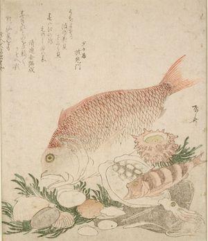 柳々居辰斎: Tai Fish, Squid, and Shells, Late Edo period, circa early 19th century - ハーバード大学