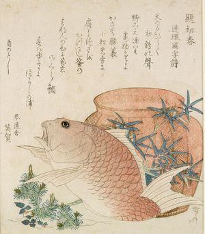 柳々居辰斎: Tai Fish and Basket, Late Edo period, circa early 19th century - ハーバード大学
