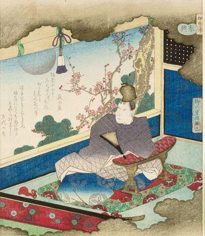 柳川重信: Young Nobleman Admiring a Moonlit Garden, from the series Ise Shunkyô - ハーバード大学