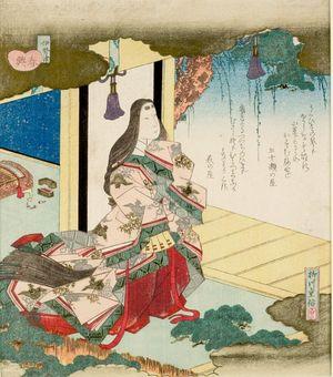 Yanagawa Shigenobu: Court Lady on a Verandah, from the series Ise Shunkyô - Harvard Art Museum