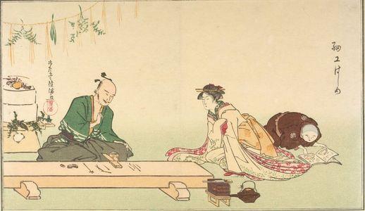 窪俊満: Woodcarver(?) and Woman Conversing while Boy Reads Illustrated Book, book illustration from ?, Edo period, circa 1790-1799 - ハーバード大学