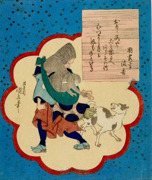 Ichiensai Kuninao: Monkey Trainer, Monkey and Dog - ハーバード大学