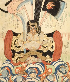 Utagawa Kunisada: Actor Ichikawa Danjûrô 7th as Benkei, in the Fudô Myôô Pose (Fudô no mie), with poems by Bunshirô Koimasu and Bunsaisha Fudemaru, Edo period, circa 1824-1829 (late Bunsei era) - Harvard Art Museum