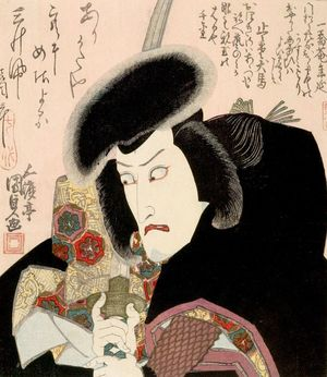 歌川国貞: Actor Ichikawa Danjûrô 7th as Iga no Jutaro, with poems by Ikyôan Toshinobu and Shicido Kenba, Edo period, 1823 - ハーバード大学
