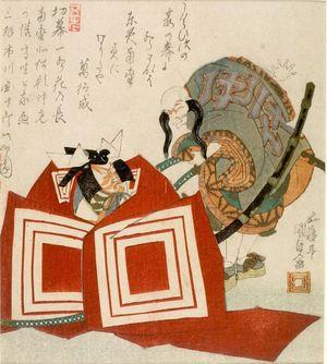 歌川国貞: Actors Bandô Zenji 2nd Standing Behind Ichikawa Danjûrô 7th in Shibaraku Performance, with poem by Rokujuen (Ishikawa Masamochi), Edo period, 1826 (Bunsei 9) - ハーバード大学