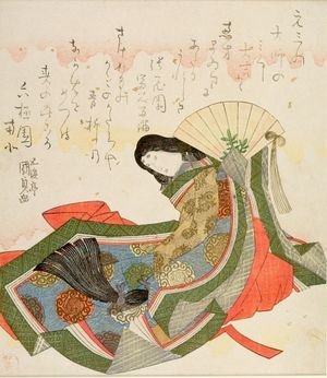歌川国貞: Court Lady with Tasselled Fan, with poems by Chokaien Fumirumi and Rokkyokuen Namboku, Edo period, circa 1819 (Bunsei 2) - ハーバード大学