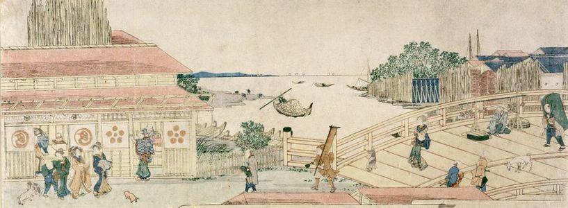 Ichiensai Kuninao: View of the Honjo Lumber Yard - Harvard Art Museum