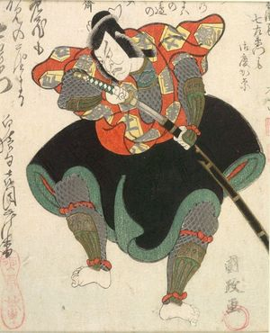 Utagawa Kunimasa: Actor Ichikawa Danjûrô 7th as Kagegiyo - Harvard Art Museum