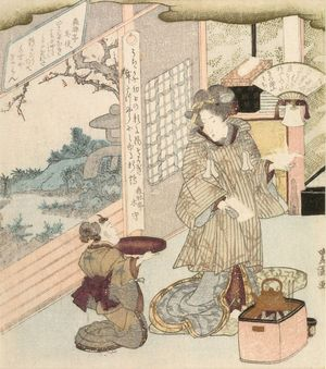 Utagawa Toyoshige: Girl Making Paper Crane, Late Edo period, early 19th century - Harvard Art Museum