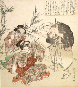 菊川英山: Old Man Conversing with Two Sparrows: Tongue-Cut Sparrow (Shita-kiri suzume), from the series Folktales of Wisdom, Benevolence and Courage (Mukashi banashi chijinyû), Edo period, mid 19th century - ハーバード大学