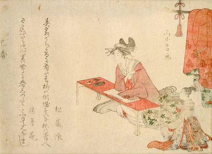 Hosoda Eishô: COURTESAN WRITING - Harvard Art Museum