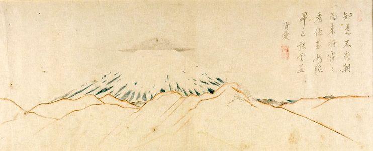 無款: Fuji with a Manjugaza - ハーバード大学