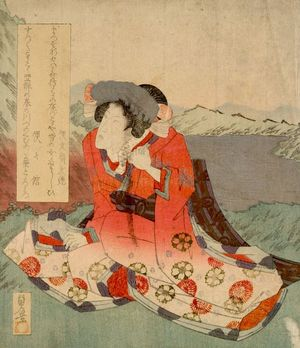Utagawa Sadakage: Seated Woman - ハーバード大学