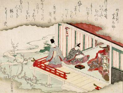 Kitao Shigemasa: Admiring the Plum - Harvard Art Museum