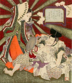 Utagawa Sadakage: Tamamo no Mae Transforming into a Fox - ハーバード大学