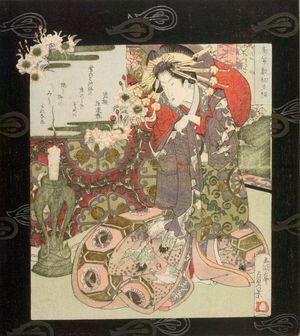 Utagawa Sadakage: Shikizome no Yusho, from the series Eight Views of the Licensed Quarter - ハーバード大学