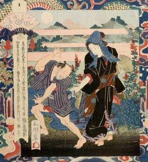 Utagawa Sadakage: Omi no Hagi, Number Two, from the series The Six Crystal Rivers (Roku Tamagawa) - ハーバード大学