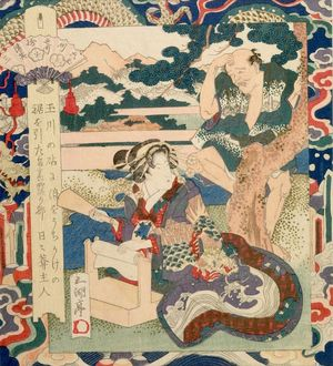 Utagawa Sadakage: Settsu no Tamagawa, Number Three, from the series The Six Crystal Rivers (Roku Tamagawa) - ハーバード大学
