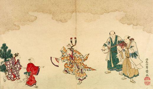 Kitao Shigemasa: A New Year's Dance - Harvard Art Museum