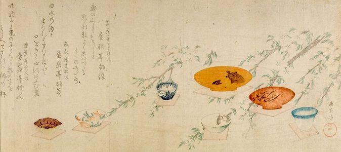 窪俊満: Sailing Cups Downstream with Peach Blossom Reflections, with poems by Kosakutei Toshun, Kogakutei Toin and Kosentei Tojin (various