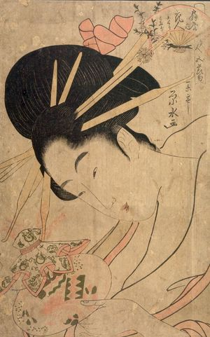 Ichirakutei Eisui: Woman Holding a Bottle - Harvard Art Museum