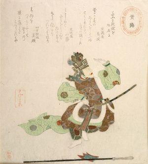 Takashima Chiharu: CHINESE CLASSICAL DANCES,