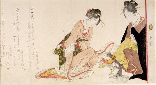 Maki Shin'ei: TWO WOMEN WITH DOG - ハーバード大学