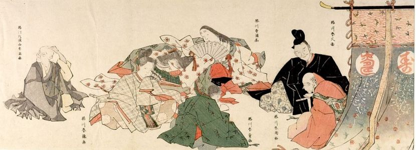 Katsukawa School: SIX IMMORTAL POETS (ROKKASEN), one each by six Katsukawa school artists - ハーバード大学