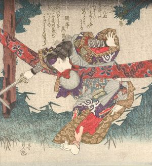 歌川国貞: Actor Iwai Kumesaburô 2nd Fighting Over Banner, part of a spring kyôka surimono pentaptych for the Sugawara Group led by Shakuyakutei Nagane, Edo period, circa 1822-1826 (mid Bunsei era) - ハーバード大学