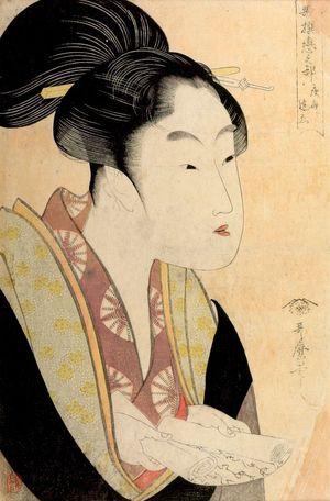 喜多川歌麿: Love that Meets Each Night (Yo-goto ni au koi) from the series Anthology of Poems: The Love Section (Kasen koi no bu), Late Edo period, circa 1793-1794 - ハーバード大学