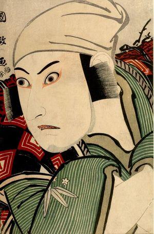 歌川国政: Actor Ichikawa Yaozô AS A WOODCUTTER - ハーバード大学