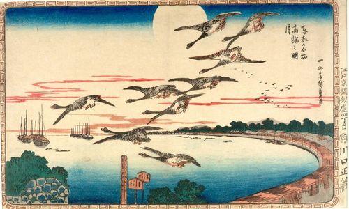 Utagawa Hiroshige: VIEWS OF YEDO,