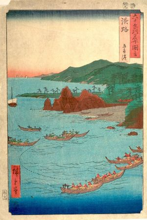 歌川広重: Owaji Island, from the series Famous Places in the Sixty-odd Provinces [of Japan] ([Dai Nihon] Rokujûyoshû meisho zue), Edo period, 1853-1856 - ハーバード大学