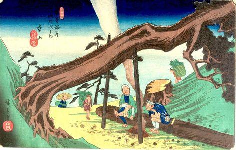 Utagawa Hiroshige: Motoyama, Station 33 from the series