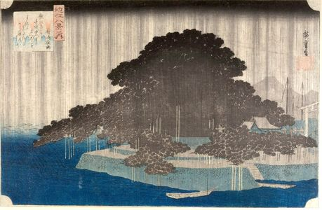 歌川広重: Night Rain at Karasaki (Karasaki no yau), from the series From the Eight Views of Lake Biwa (ômi hakkei no uchi), Late Edo period, circa 1834 - ハーバード大学