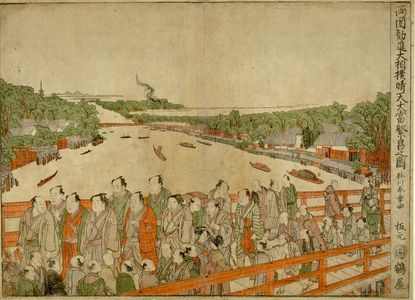 勝川春章: Sumo Games at Ryôgoku Attracting a Large Crowd, Edo period, - ハーバード大学