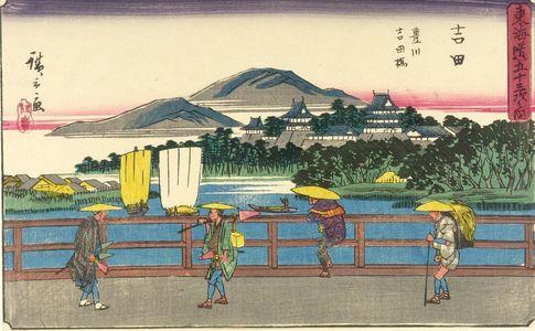 歌川広重: SMALL SERIES OF THE 53 STATIONS OF THE TOKAIDO.