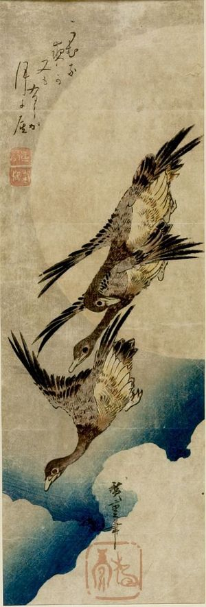 Unknown: Flying Geese - Harvard Art Museum