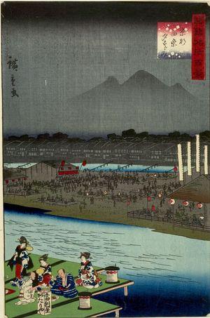二歌川広重: A HUNDRED VIEWS OF FAMOUS PLACES IN THE VARIOUS PROVINCES,