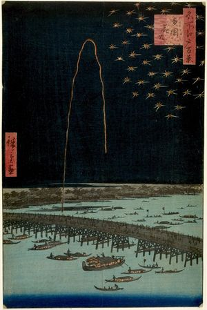 Utagawa Hiroshige: Fireworks at Ryôgoku (Ryôgoku hanabi), Number 98 from the series One Hundred Famous Views of Edo (Meisho Edo hyakkei), Late Edo period, dated 1858 (8th month) - Harvard Art Museum
