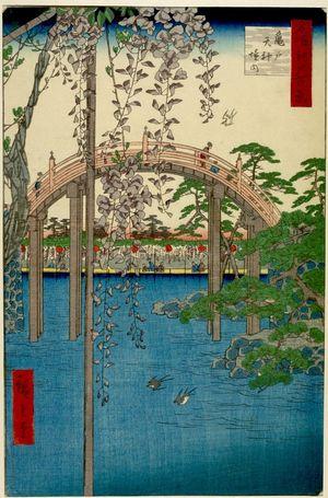 Utagawa Hiroshige: Inside Kameido Tenjin Shrine (Kameido Tenjin keidai), Number 65 from the series One Hundred Famous Views of Edo (Meisho Edo hyakkei), Edo period, dated 1856 (7th month) - Harvard Art Museum