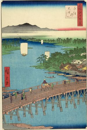 歌川広重: Senju Great Bridge (Senju no ôhashi), Number 103 from the series One Hundred Famous Views of Edo (Meisho Edo hyakkei), Edo period, dated 1856 (2nd month) - ハーバード大学
