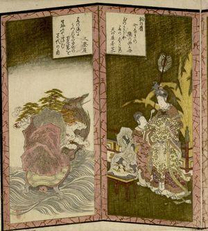 Ryusai: Set of Folding Screen Paintings, for the Hisakataya Group, Edo period, 1819-1820 - ハーバード大学