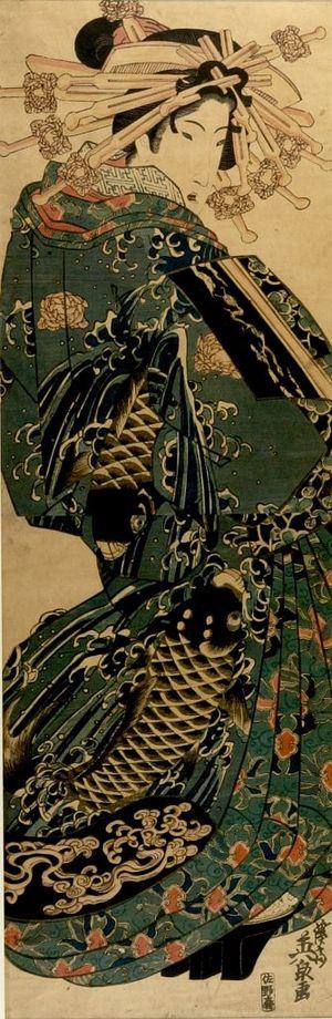 Keisai Eisen: PRINT - Harvard Art Museum