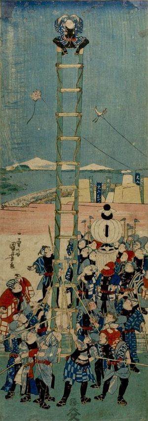 歌川国芳: Edo Fireman Demonstrating Ladder-climbing During Festival - ハーバード大学