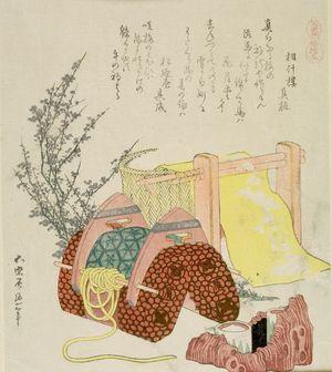 Katsushika Hokusai: Saddle, Wringer, Smoking Outfit and Plum Branch/ The Cotton Spinning Horse (Watakuri uma), from the series A Selection of Horses (Umazukushi), Edo period, 1822 - Harvard Art Museum