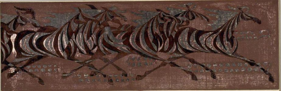 Nakayama Tadashi: Horses in the Pasture (Hôba), Shôwa period, dated 1961 - Harvard Art Museum