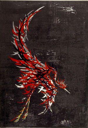 Nakayama Tadashi: Incarnation / Raku (Keshin / Raku), Shôwa period, dated 1958 - Harvard Art Museum